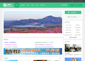 yintanren.net