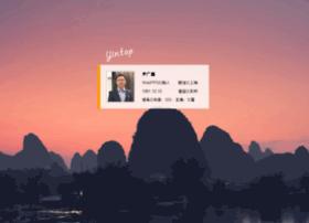 yintop.com