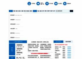 yinuoedu.net