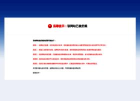 yinxingfei.com
