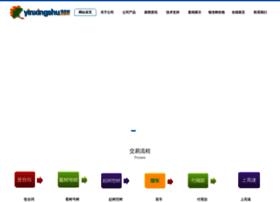 yinxingshu.com