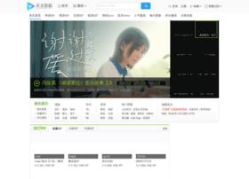 yinyue.kankan.com