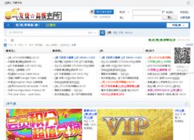 yinyuefashao.com