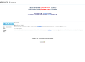 yinyueku.com