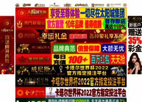 yippyhub.com