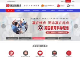 yipu.com.cn