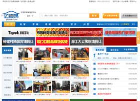 yipue.com