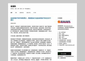 yiqingfeng.net