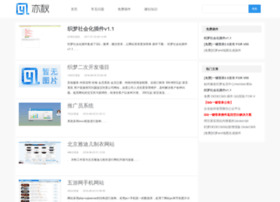 yiqiu.org