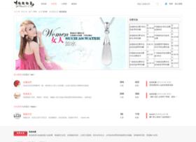 yiranes.com