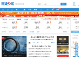 yirendai1.wangdaizhijia.com