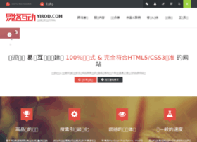 yirod.com