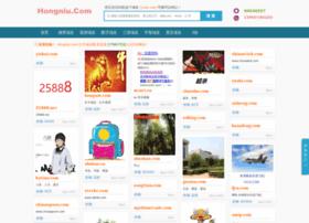 yishai.com