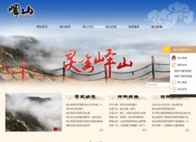 yishan.gov.cn