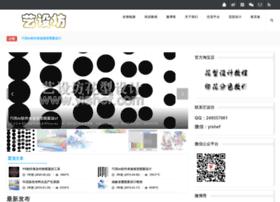 yishef.com