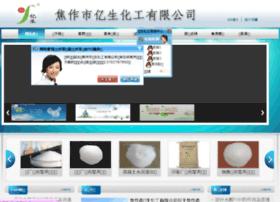 yishengchem.com