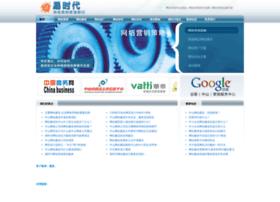 yishidai.net