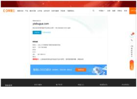 yisibugua.com