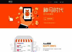 yisou.com
