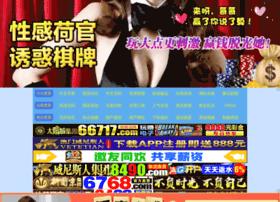 yisoumei.com