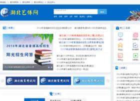 yiti.hbee.edu.cn