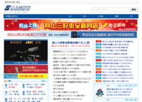 yitian.sanhaostreet.com