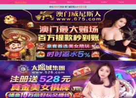 yitong158.com