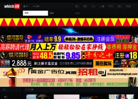 yium.net