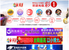 yiuyiuma.com