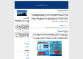 yiwu.blogfa.com