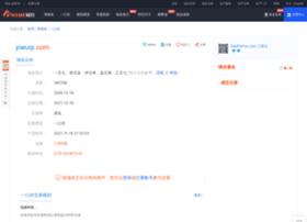yiwuqi.com