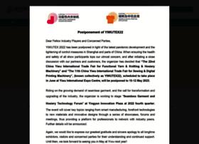 yiwutex.com