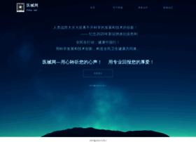 yixiewang.com