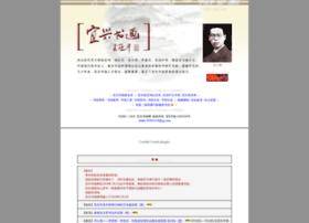 yixingart.com
