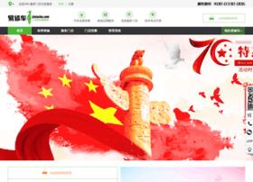 yixiuche.com