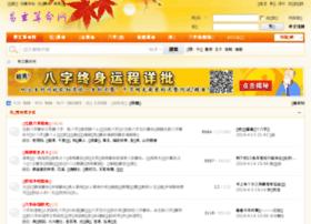 yixuan123.com