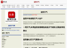 yiyang.01-123.com