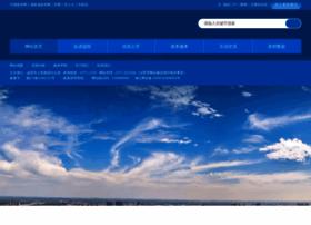 yiyang.gov.cn