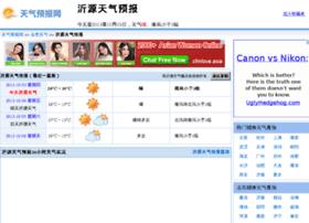 yiyuan.tqybw.com