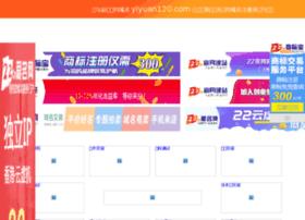 yiyuan120.com