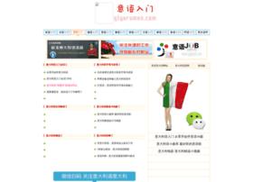 yiyurumen.com