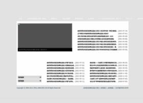 yiyuzheng91.com