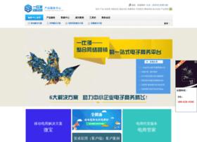 yizhantong.ebdoor.com