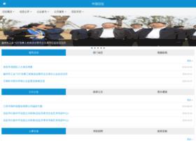 yizheng.gov.cn