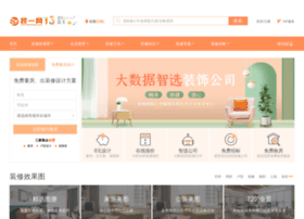 yizheng.zxdyw.com