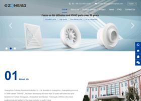 yizhongalu.com