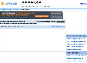 yizhou.tqybw.com