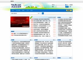 yizlife.com