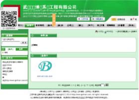 yj125.gkzhan.com
