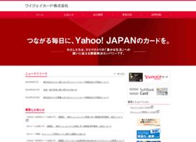 yjcard.co.jp